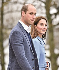 Príncipe William e Kate Middleton excluídos do casamento da princesa Beatrice